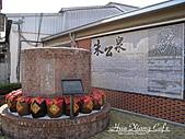 10.02.24【古坑】《福祿壽酒廠》:IMG_4537.JPG