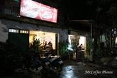 D13暹粒 住處 Hima Boutique 晚餐 Lilypop Restaurant:IMG_1674.JPG
