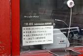 【北京。東城區】紫禁城:IMG_2846.JPG