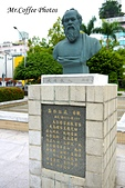 11.09.07【嘉義】《中正公園》:中正公園4