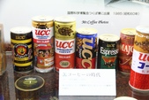 咖啡職人收藏品:1119902010_x.jpg