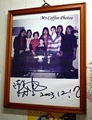 11.11.30【西螺】《老邵小籠包》:IMG_1187.JPG
