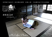 11.09.07【嘉義】《檜意森活村》:檜藝森活村.jpg