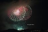 2013.01.01 劍湖山跨年煙火:IMG_5619.JPG