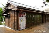 11.09.07【嘉義】《檜意森活村》:P1000414.JPG