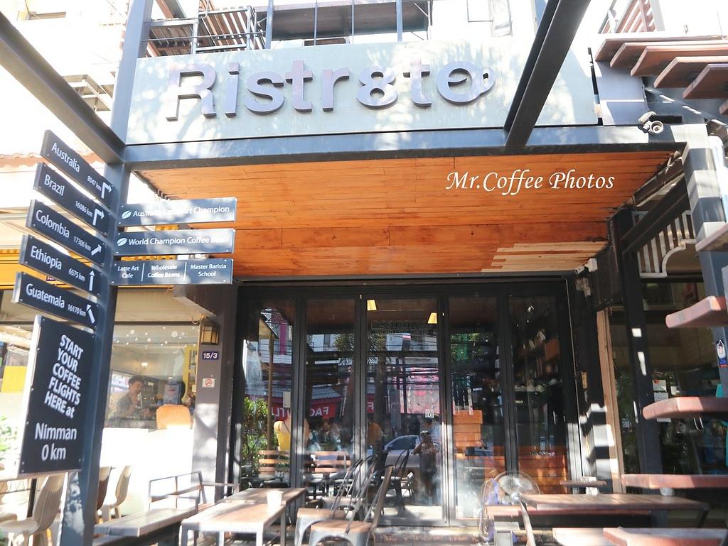 IMG_3739.JPG - D17清邁 6拉花冠軍 Ristr8to - Specialty coffee