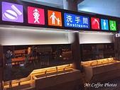20-11-16 台北南港咖啡展:IMG_20201116_002246.jpg