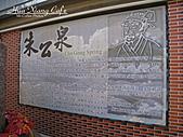 10.02.24【古坑】《福祿壽酒廠》:IMG_4539.JPG