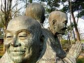 07.02.10【南投】《牛耳藝術渡假村》:IMG_2650.JPG