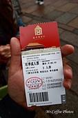 【北京。東城區】紫禁城:IMG_2849.JPG
