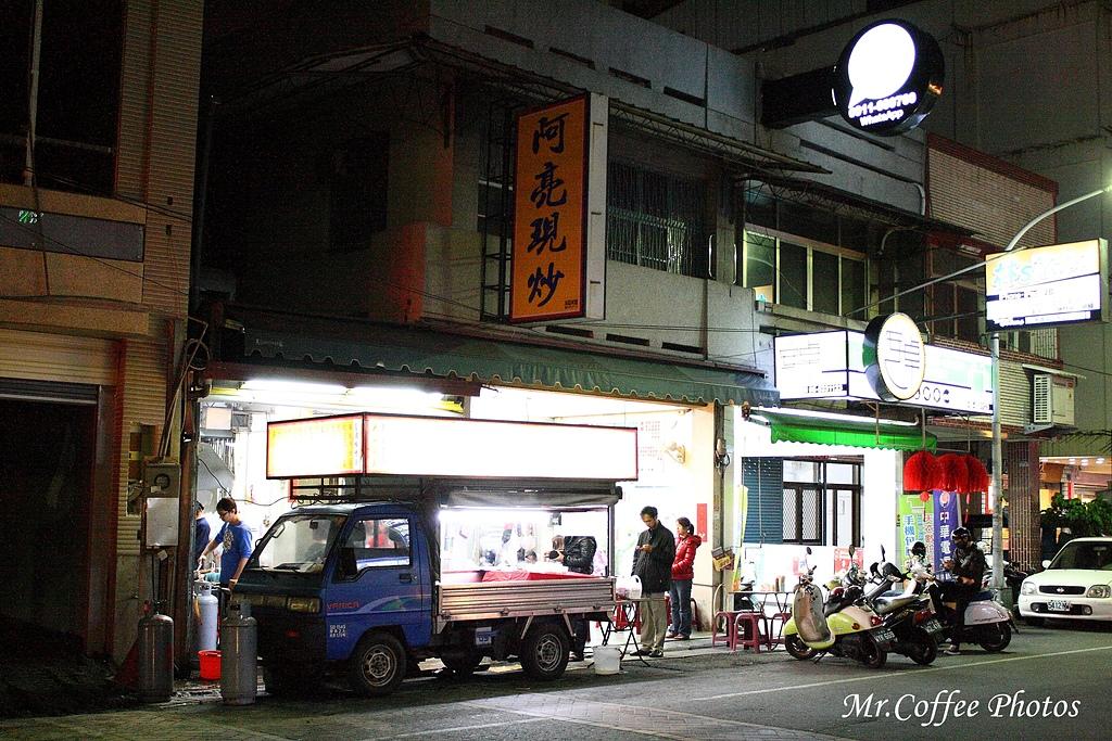 12.02.07【斗六】《阿亮快炒》:IMG_3544.JPG