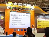 20-11-16 台北南港咖啡展:IMG_20201116_123249.jpg