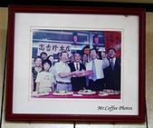 11.11.08【莿桐】《高香珍餅店》:IMG_0236.JPG
