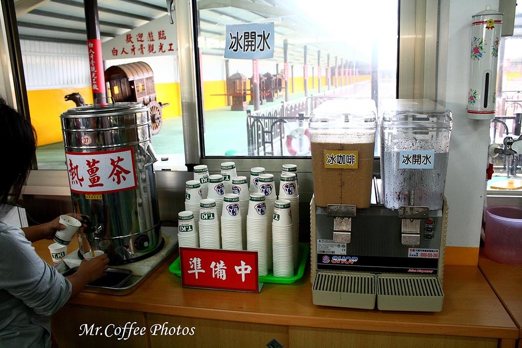 11.11.23 【嘉義】《白人牙膏》:IMG_0925.JPG