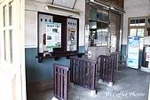 11.08.03【嘉義】《南靖火車站》:IMG_6843.JPG