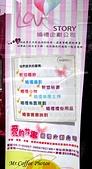11.08.24【嘉義】《晶彩氣球》:IMG_3058.JPG