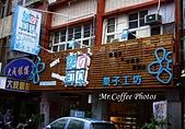 11.08.31【斗六】《貓耳朵麵包坊》:IMG_7516.JPG