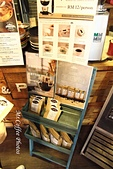 03.20-1.October Coffee House  沙巴十月:IMG_2579.jpg
