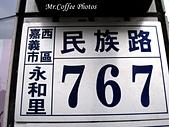 11.08.24【嘉義】《晶彩氣球》:IMG_3056.JPG