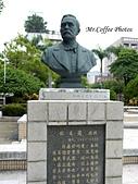 11.09.07【嘉義】《中正公園》:中正公園5