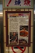 11.11.02【斗六】《嘴吃嘴魷魚嘴羹》:IMG_9946.JPG