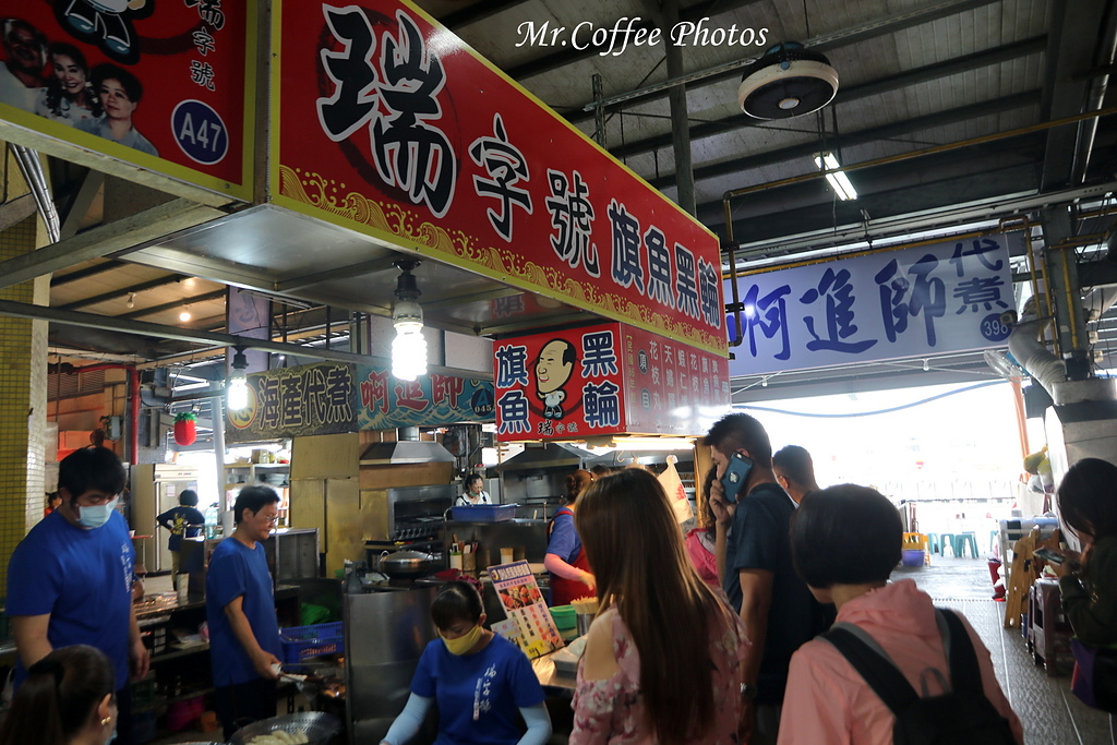 IMG_3985.JPG - D3-07 東港黑輪、肉粿
