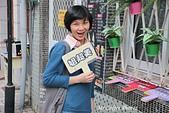 D1-5 神農街,仙人掌貓咖啡:IMG_7976.JPG