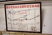 11.08.03【嘉義】《南靖火車站》:IMG_6847.JPG