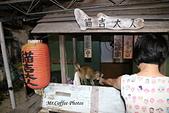 D2-12 夜遊小琉球:IMG_3793.JPG