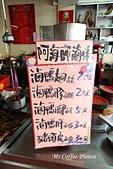 13.10.15【土庫】阿海師鴨肉麵線:IMG_7782.JPG