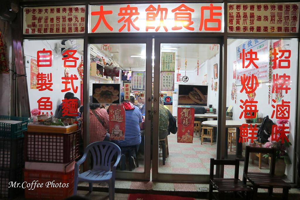 IMG_2153.JPG - 馬祖D212.大眾飲食店