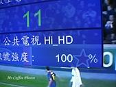 12.03.12 自製數位電視天線:IMG_4687.JPG