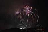 2013.01.01 劍湖山跨年煙火:IMG_5643.JPG