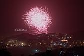 2013.01.01 劍湖山跨年煙火:IMG_5577.JPG