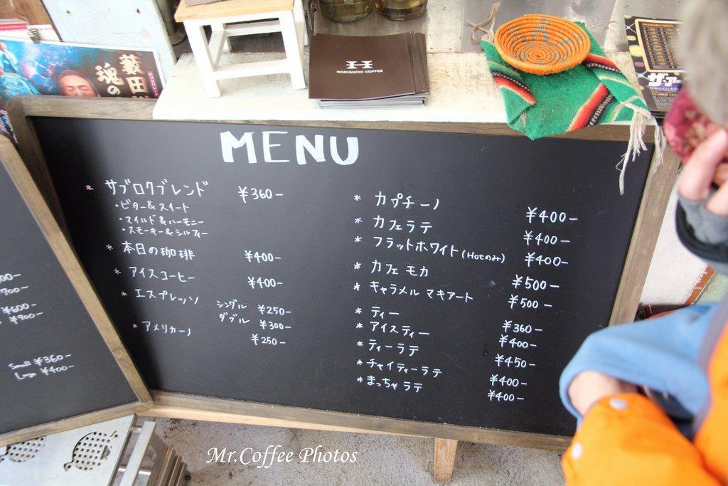 IMG_2869.jpg - D05-10.奧大和咖啡