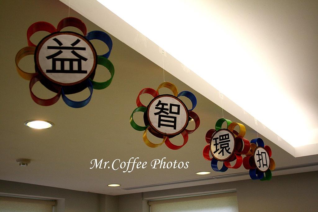 11.08.31【斗六】《官邸兒童館》:IMG_7455.JPG