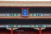 【北京。東城區】紫禁城:IMG_2855.JPG