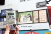 咖啡職人收藏品:IMG_3270.JPG