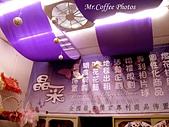 11.08.24【嘉義】《晶彩氣球》:IMG_3049.JPG