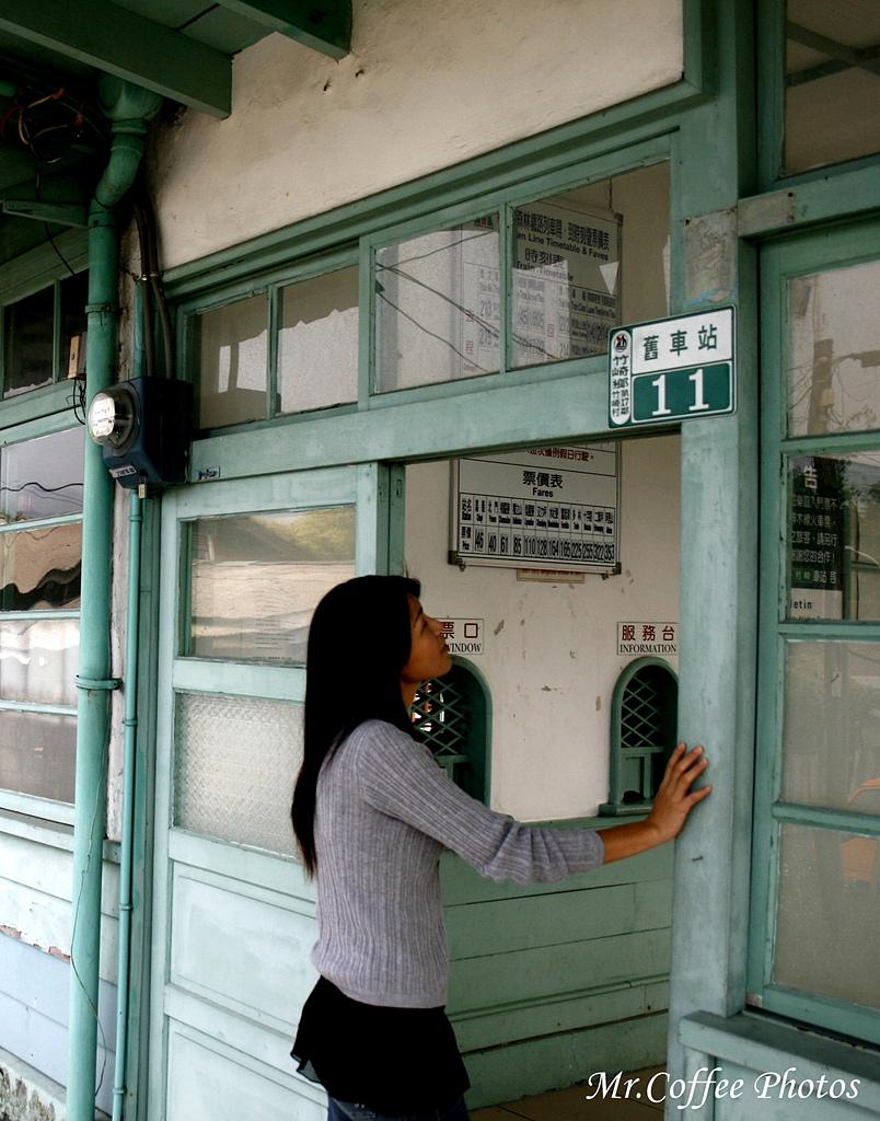 09.12.02【嘉義】《竹崎車站》:_MG_5336.JPG