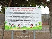 21-03-22~24 二崙公園、東遠米廠,口湖台灣鯛:IMG_20210323_095817.jpg