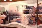 11.12.20【斗六】《大同黑金醬油館》:IMG_1894.JPG