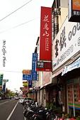 13.03.13【雲林。斗六】花鳥山:IMG_8935.JPG