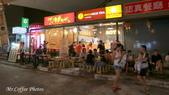 D21曼谷 5天使劇場,火車市集喝咖啡:IMG_5783.JPG