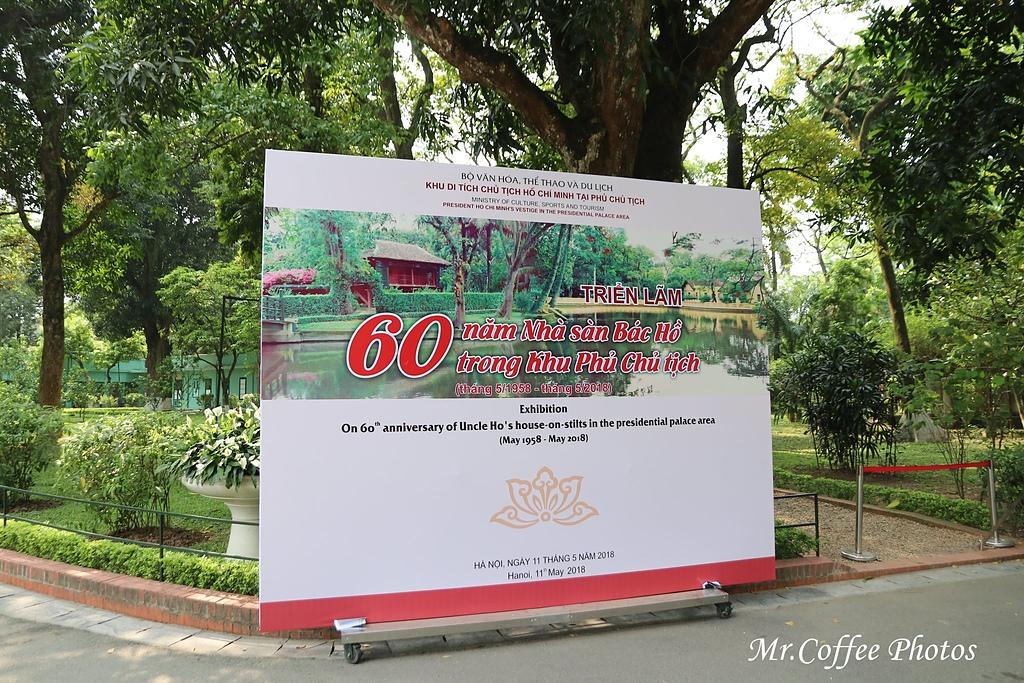 IMG_6393.JPG - D2河內 5胡志明故居,一柱寺