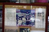 11.11.08【莿桐】《高香珍餅店》:IMG_0237.JPG