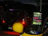 64.大港Open 高雄飛犇:DSC00004.JPG