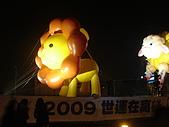 64.大港Open 高雄飛犇:DSC00007.JPG