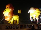 64.大港Open 高雄飛犇:DSC00009.JPG
