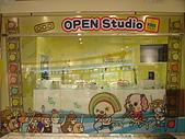 64.大港Open 高雄飛犇:DSC00022.JPG